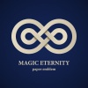 vector abstract magic eternity paper emblem